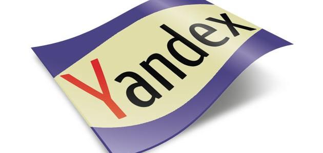 Как изучить спрос с помощью «Яндекса»